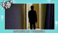 韩国电影《家教高级课程》高清