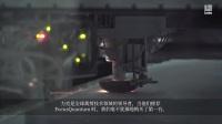 Lectra / HMT:FocusQuantum 安全气囊客户故事