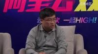 2017阿里云双11攻略:云存储