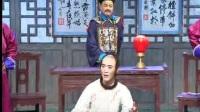 庐剧《杨乃武与小白菜》第四集 魏小波 汪莉