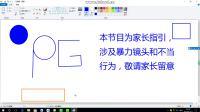 DidTV家长指引(2017.10.28-现在)