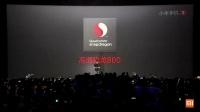 小米公司出品:小米手机3、小米电视发布会