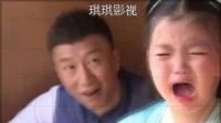 《极限挑战》孙红雷吓哭阿拉蕾,阿拉蕾一哭,孙红雷瞬间变懵雷