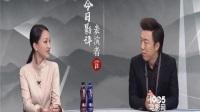 黄渤《表演者言》分享经验笑称想和周迅演偶像剧