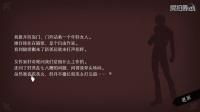 WILL 美好世界 第十五期 厨子?(上) 晨星丶浅夏解说 (借手残联萌逆风笑、抽风crary、籽岷、深辰S、敖厂长)