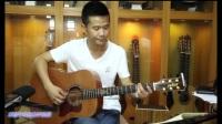 郭咚咚吉他教学《第二课》吉他弹唱教程