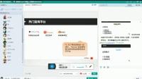11/09 各大海外电商平台的卖家运营要点分享—— 收款篇 (回放)