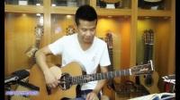 郭咚咚吉他教学《第三课》吉他弹唱教程