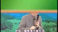 """细讲弟子规-03【第三讲 """"孝""""是德行根本,教育首重孝道】"""