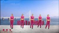 腊月广场舞 - 鬼步舞《歌在飞》正 背面演示