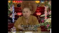 大乘佛教的特質001 - 大航法師