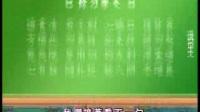 细讲弟子规40 全40集(蔡礼旭老师)