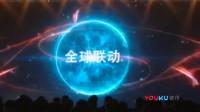 2017(第11届)全球创业周中国站落地杨浦