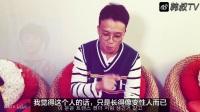 【韩叔TV】韩国人看15位中国女明星的形象是? !