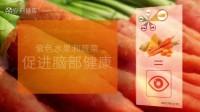 5種植物營養素的不同作用