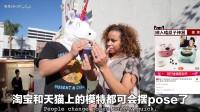 【毒角SHOW】中国单身神器调戏美国单身狗,看着老外的手速,说明了一切