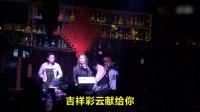 乌兰图雅 - 站在草原望北京 (dj版)1
