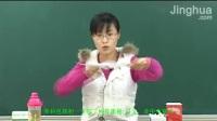 初二数学_一次函数教学视频_精华初中数学辅导视频