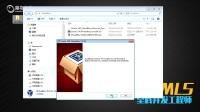 第2课Linux基本操作(一)上--ht ...