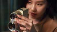 刘诗诗倾情演绎欧米茄星座系列至臻天文台小秒针腕表