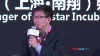 2017(第六届)创业服务新业态论坛在上海举行