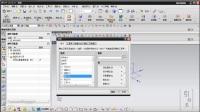 UG12.0教程-第1讲-ug12.0界面设计及定制界面
