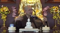 《瑜伽師地論》本地分中菩薩地瑜伽處戒品004 - 大航法師