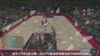 "NBA2KOL大P球星汇 ""手套""加里-佩顿(96版)"