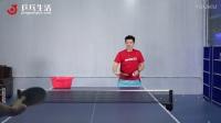 郝思萌乒乓教学- 教你反手对抗中怎么变直线_高清