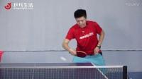 郝思萌乒乓教学- 强化反手得分的核心关键_高清