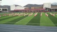 《丹舞霓裳》-青岛为明学校小学部传统文化进校园,古代运动展新颜主题运动会集体展示