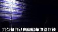 楚雄蓝天秋棚400公里决赛视频