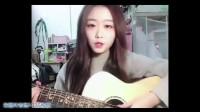 美女:可可《if you》朱丽叶 吉他弹唱
