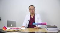 广州脂肪专科京韩名医什么是全颜面精雕童颜术