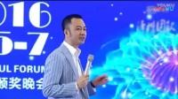 俞凌雄2017最新演讲视频全集: 思维大于一切 点醒无数人