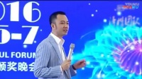 俞凌雄演讲视频全集 运管方式如何管理