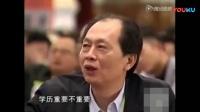 俞凌雄演讲视频全集 道商学院俞凌雄