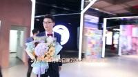 唐人中心电影院 党磊 求婚2017-10-30