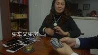 『卡神』蚂蚁宝宝99秒付卡神系列微纪录片第一集