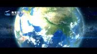 2017海军航空高中实验班招生宣传片《海空在召唤》