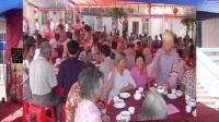 2017年九月九日锡塘村欢度重阳敬老活动