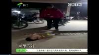 2017.11.17吴川 :6岁男孩常遭毒打