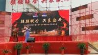 顺和集团股权香港挂牌上市路演大会