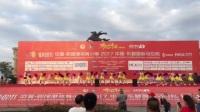 防城港市群众艺术馆  2017年国际马拉松赛开场啦啦操