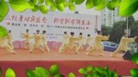 书香社区活动展演      2017.11.10