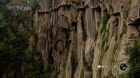 【纪录片】【2008 世界遗产在中国】【02】【黄山】【怀旧群72723035】