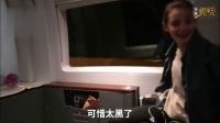 美国妹子乘中国高铁商务舱 被豪 ...