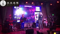 Soul Fun Band_收放樂隊(Smoke without fire+The root+Rolling in deep)