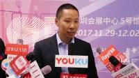 """2017深圳原创设计时装周""""平凡之路""""盛大起航"""