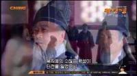 王阳明 第01集-电视连续剧